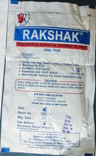 Rakshak Handgloves