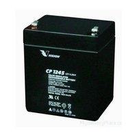 Vision 12V, 4.5AH Sealed Lead Acid Battery CP-1245
