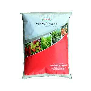 Micro Power