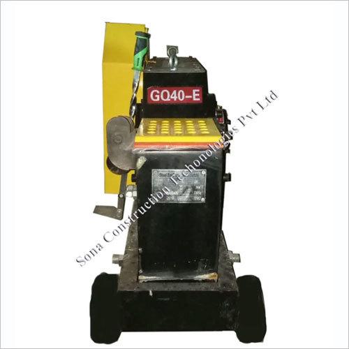 Rebar Cutting Machine