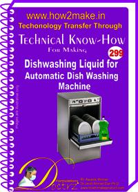 Dish Wash Liquid for Automatic Dish Washing Machine (tnhr299)