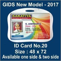 GIDS - 20- ID Card