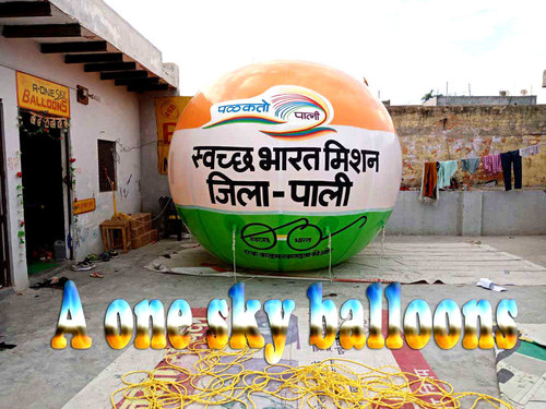 Tringa Balloon
