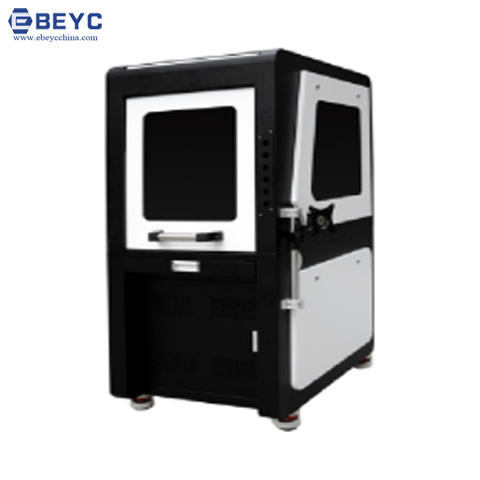 Full Enclosure Fiber Laser Marking Machine