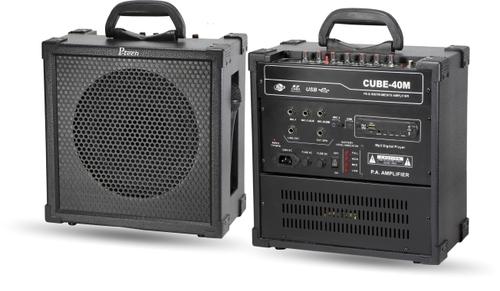CUBE SOUND SYSTEM