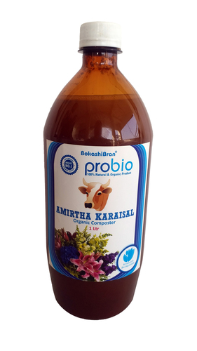 Amirtha Karaisal (500ml)
