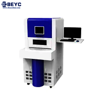Small Size UV Marking Machine