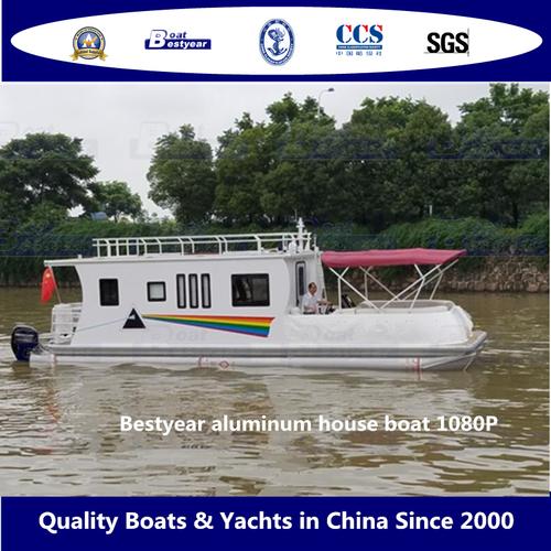 Bestyear aluminum house boat 1080P