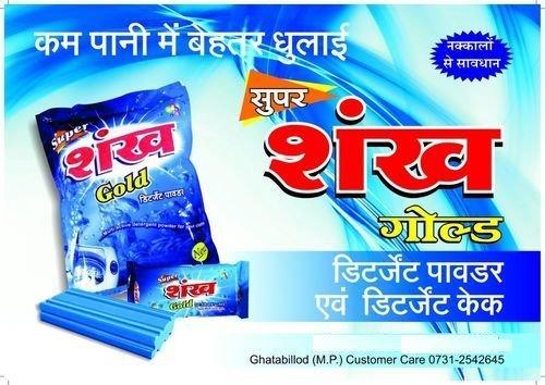 Shankh Detergent Powder