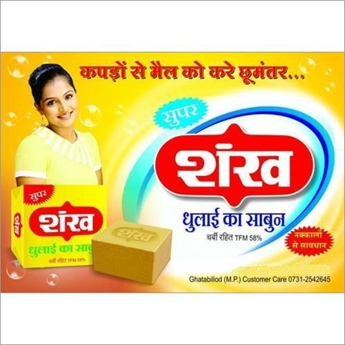 Shankh Detergent Soap
