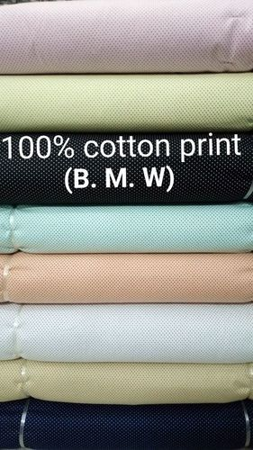 Shirting Printed Fabric (B.M.W) 58""