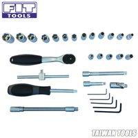 FIT 50 pcs 1-4 Drive Socket Set