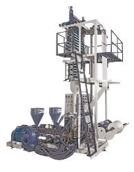 Three Layer Blown Film Plant (A-B-A TYPE)