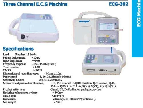 Three Channel E.C.G Machine