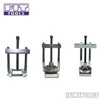 FIT TOOLS Made in Taiwan Three Way Internal / External / Bearing Separator and Bolts