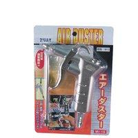 FIT TOOLS 2 way Air Adjustable Duster Blow Gun