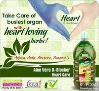 Aloe Vera Heart Care Juice