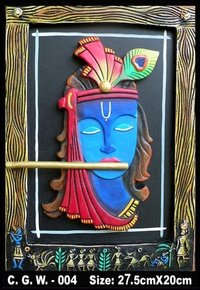 Wall Hanging Krishna