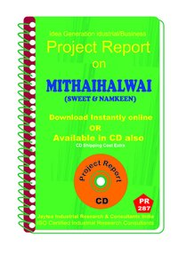Mithaihalwai (Sweet and Namkeen ) manufacturing eBook