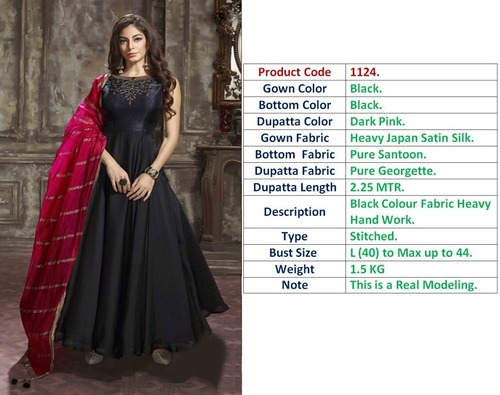 Pure Black Gown Dresses