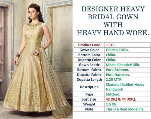 Bridal Golden Gown Dresses