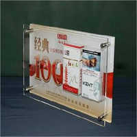 Tobacco Display Stand