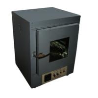 laboratory-incubator