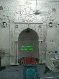 Marble Mehrab (Qibla)