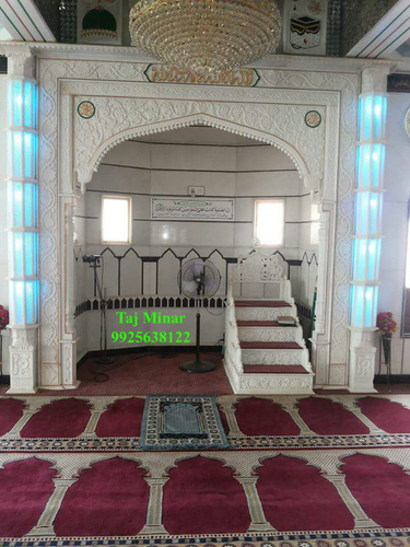Marble Qibla And Mimber