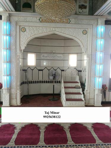 Mehrab (Qibla)