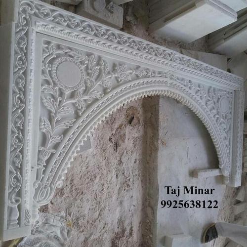 Mehrab (Qibla) Arch