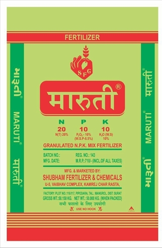 Granulated NPK Mix Fertilizer
