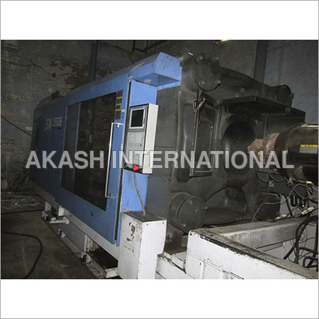 Used Injection Moulding Machines