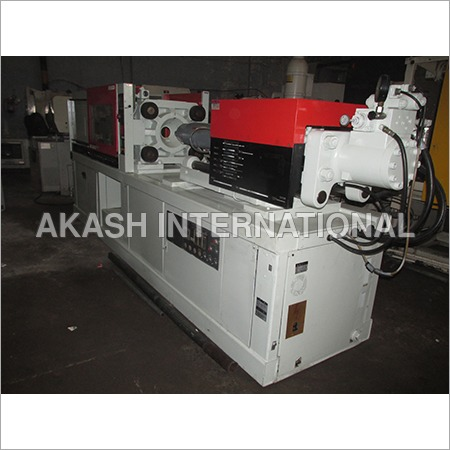 Used Moulding Machine 08