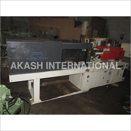 Used Moulding Machine 11
