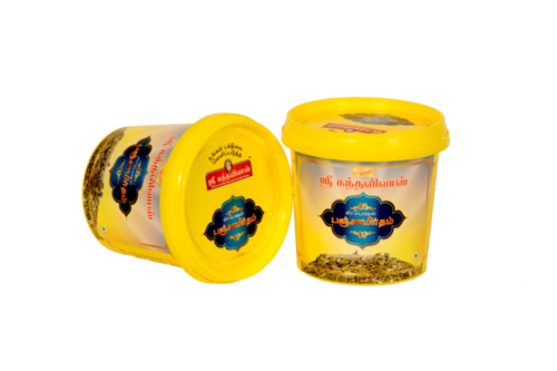 125 ML Food Packing Container