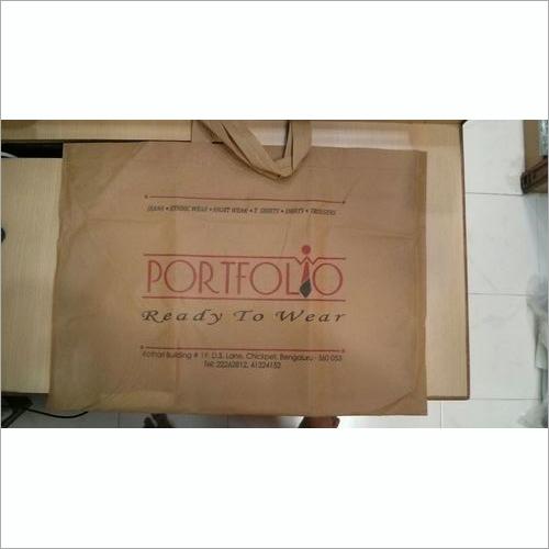 Unique Paper Bag