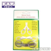 FIT TOOLS Mini Safety Stainless Steel Folding Scissor