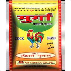 gulal cock brand makhamali