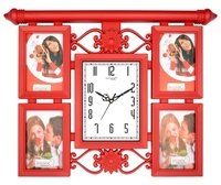 Decorative Wall Clock Photo Frame