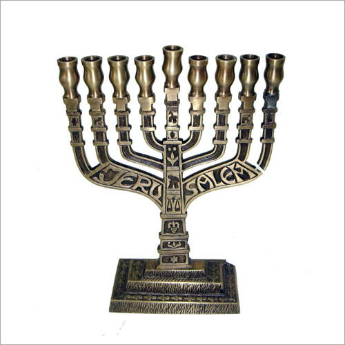 Antique Menorah