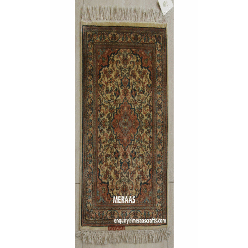 Carpet No- 5298