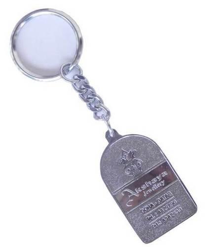 Akshay Metal Keychain