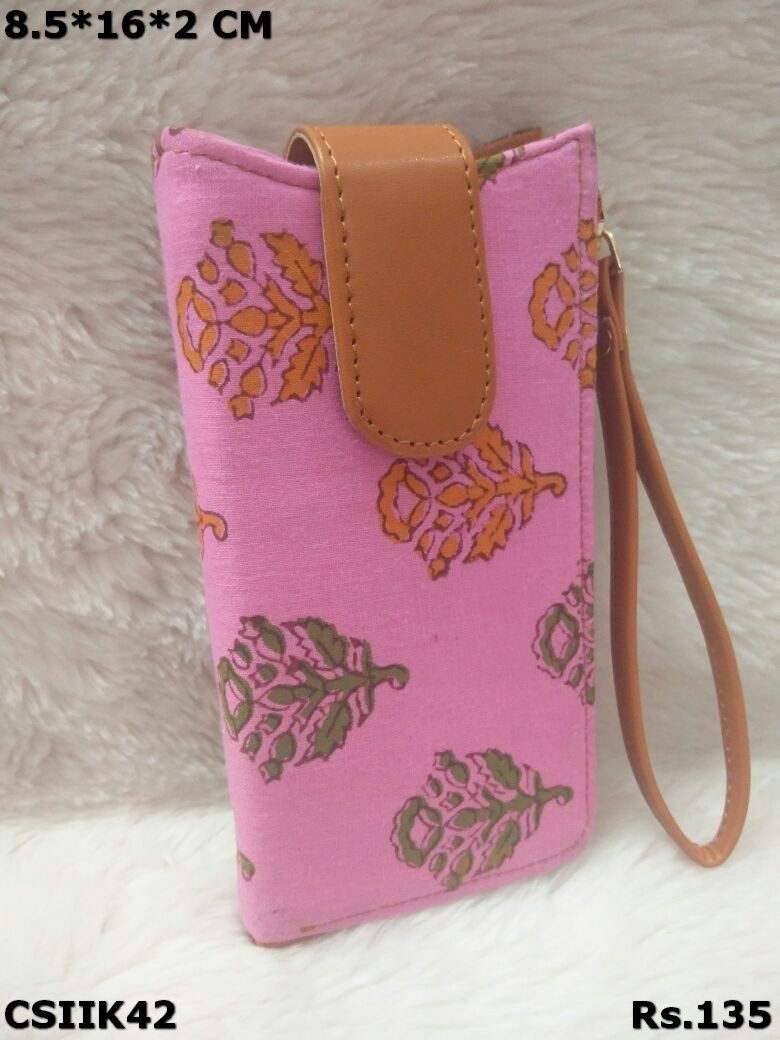 Ikat Phone Pouch