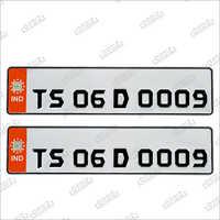 Orange Batman Number Plates