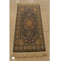 Carpet No- 5335