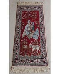 Carpet No- 5368