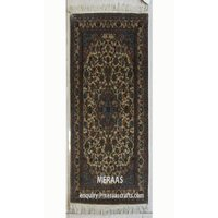Carpet No- 5507