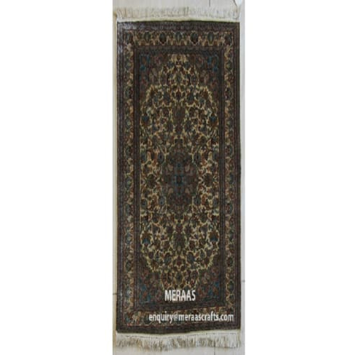 Carpet No- 5508