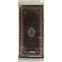Carpet No- 5195